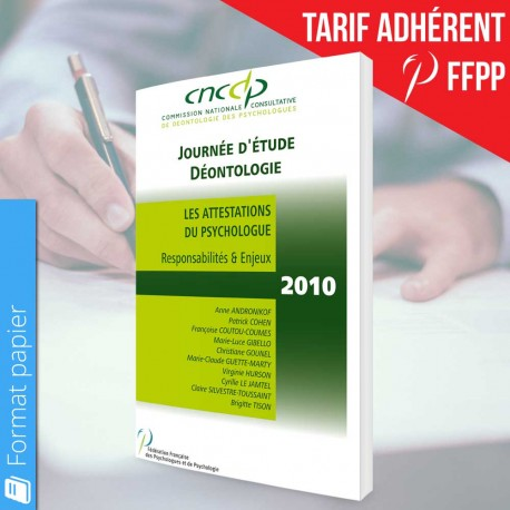 Actes CNCDP 2010 (papier)