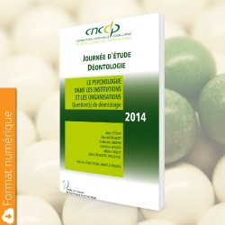 Actes CNCDP 2014 (numérique)